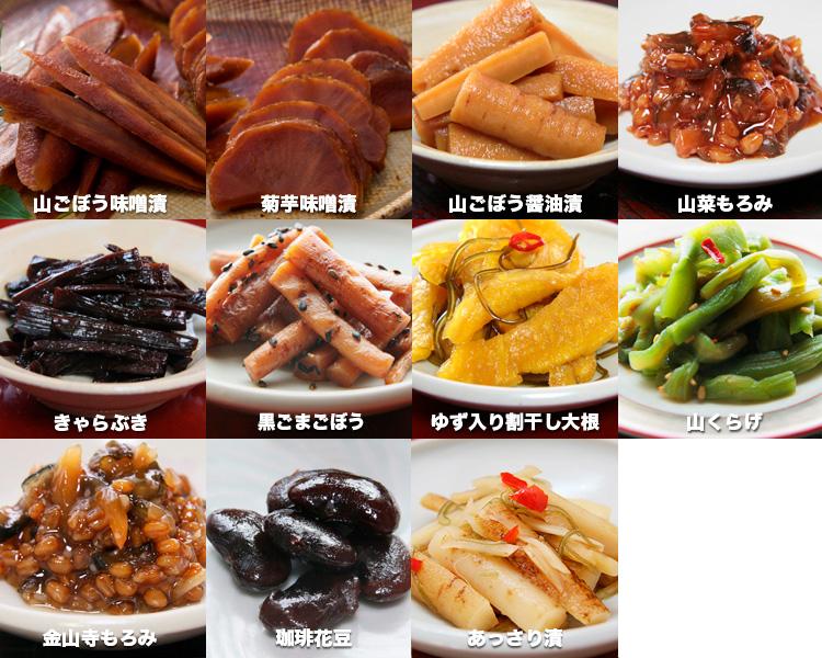 お漬物・佃煮・惣菜よりどり1500円ポッキリ送料無料!!