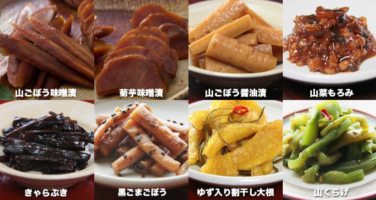 お漬物・佃煮・惣菜よりどり1000円ポッキリ送料無料!!